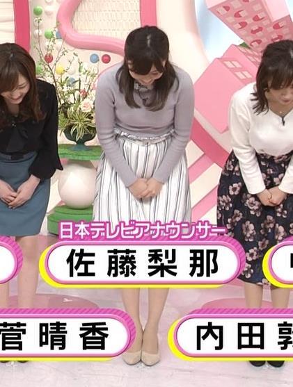 佐藤梨那アナ 日テレ若手美人アナのニットおっぱいキャプキャプ・エロ画像2