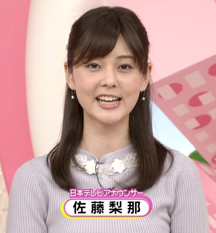 佐藤梨那アナ 日テレ若手美人アナのニットおっぱいキャプキャプ・エロ画像3
