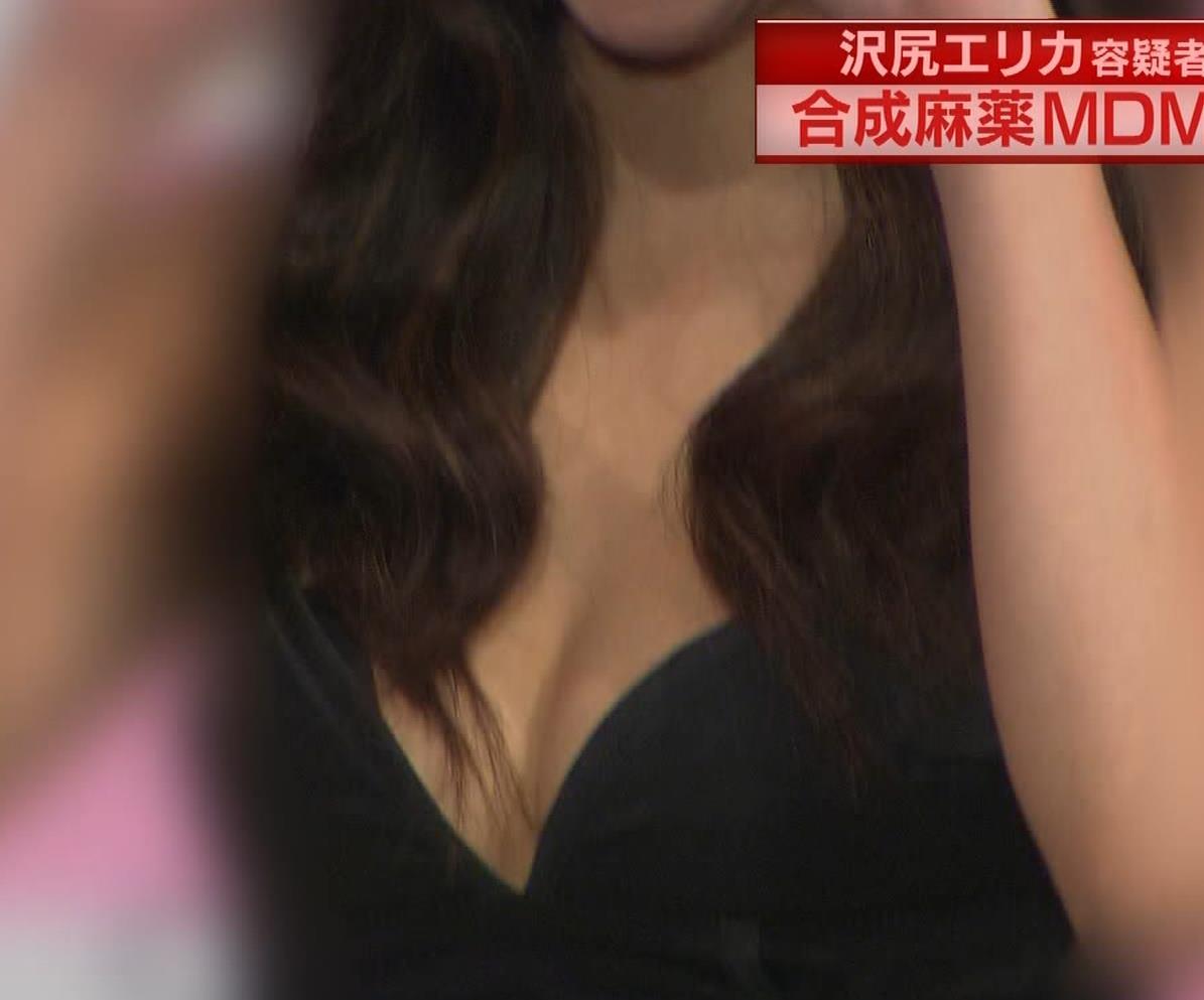 沢尻エリカ 逮捕報道で流れる過去のエロ衣装姿キャプ・エロ画像15