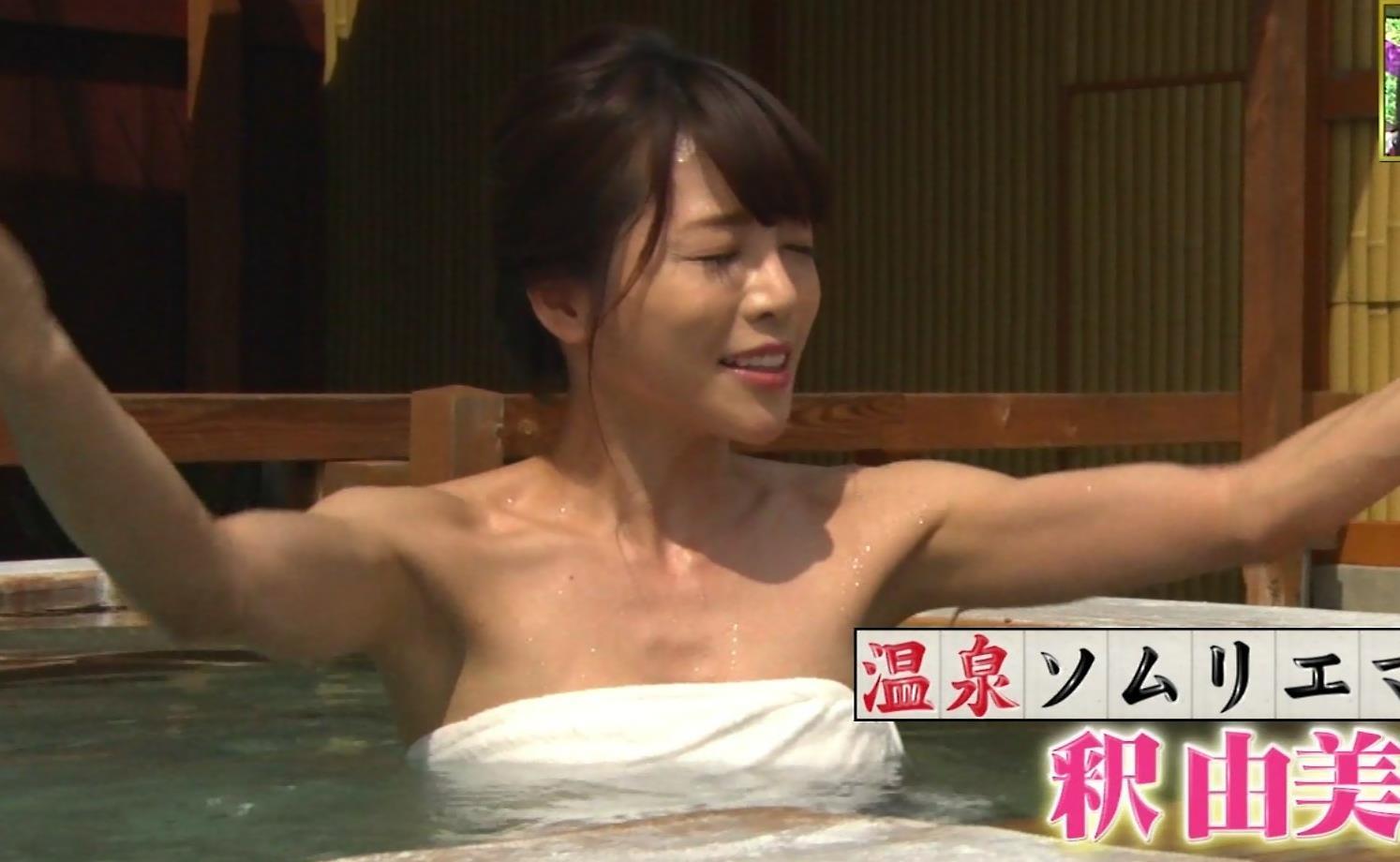 釈由美子 まだまだエロい温泉入浴シーンキャプ・エロ画像4