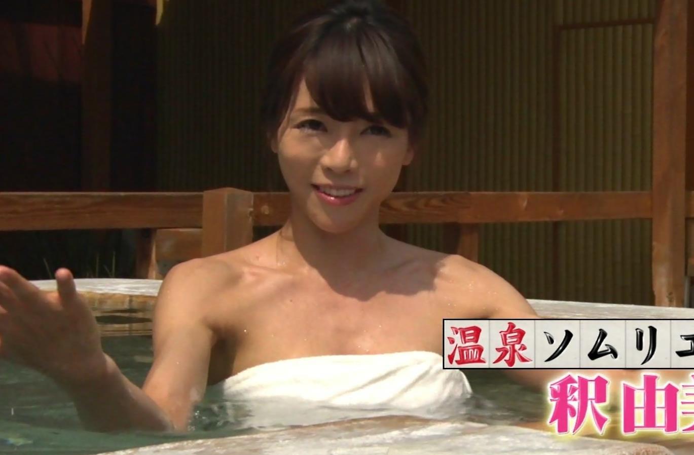 釈由美子 まだまだエロい温泉入浴シーンキャプ・エロ画像5