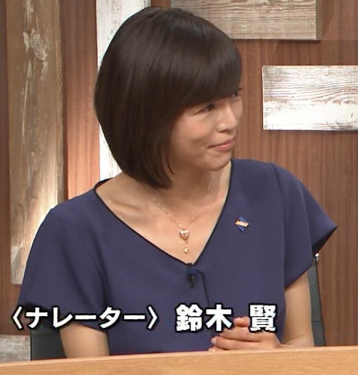 釈由美子 不用意に脚を開いてパンツ見えそうキャプ・エロ画像4