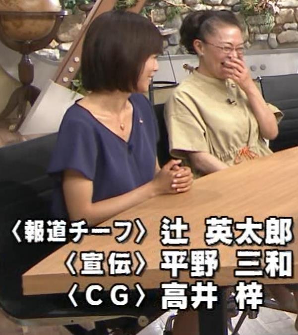 釈由美子 不用意に脚を開いてパンツ見えそうキャプ・エロ画像5