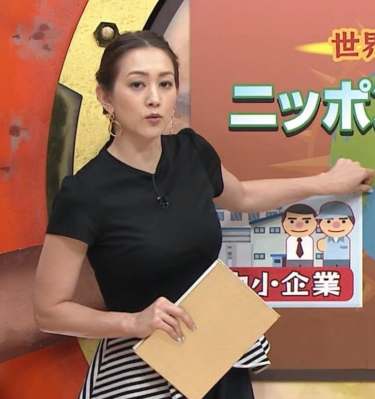 SHELLY 巨乳が目立つ服キャプ・エロ画像7
