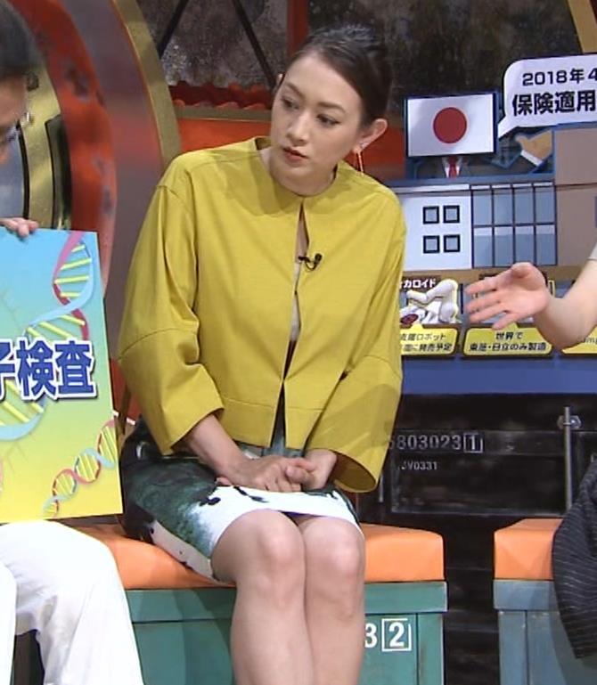 SHELLY タイトなミニスカートの美脚▼ゾーンキャプ・エロ画像4