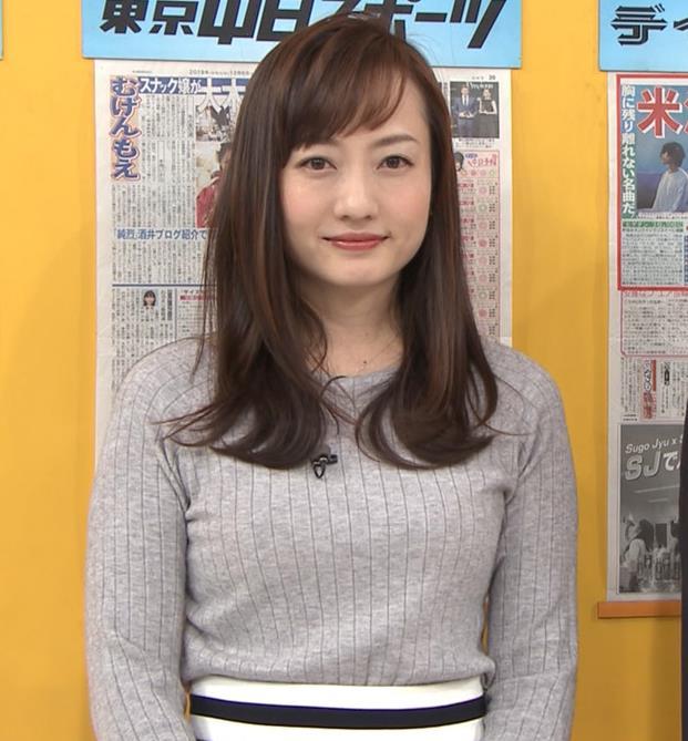 島本真衣アナ ニット巨乳キャプ・エロ画像5