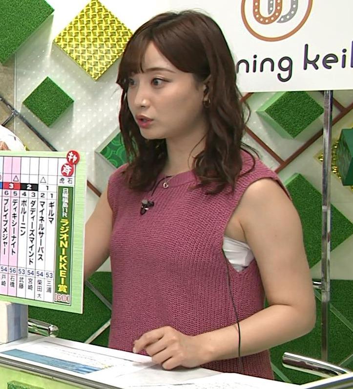 柴田阿弥 ワキ肉がエロいノースリーブキャプ・エロ画像7