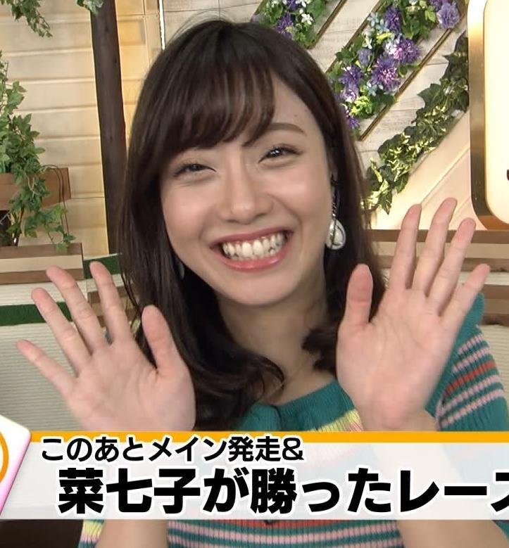柴田阿弥 黒ストッキング▼ゾーンキャプ・エロ画像6