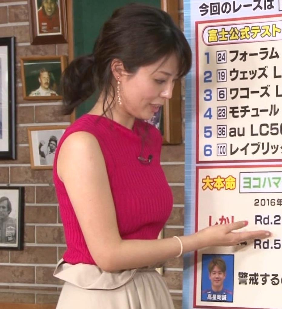 渋谷飛鳥 ノースリブニットのデカ乳キャプ・エロ画像9