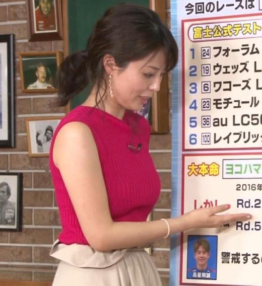 渋谷飛鳥 ノースリブニットのデカ乳キャプ画像(エロ・アイコラ画像)
