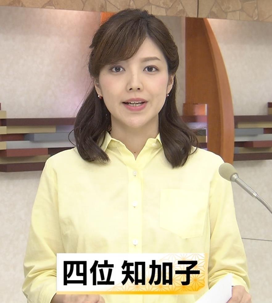 四位知加子アナ 縦縞で胸のラインがエロい服などキャプ・エロ画像3