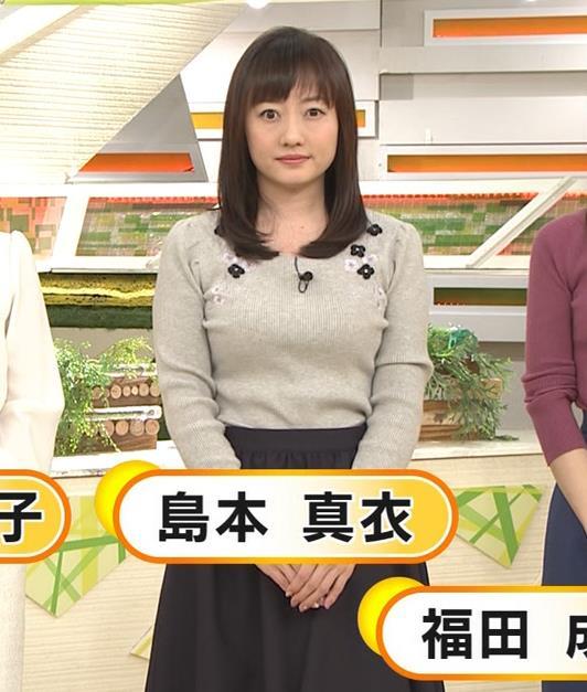 島本真衣アナ けっこうデカいニットおっぱい♡キャプ・エロ画像2