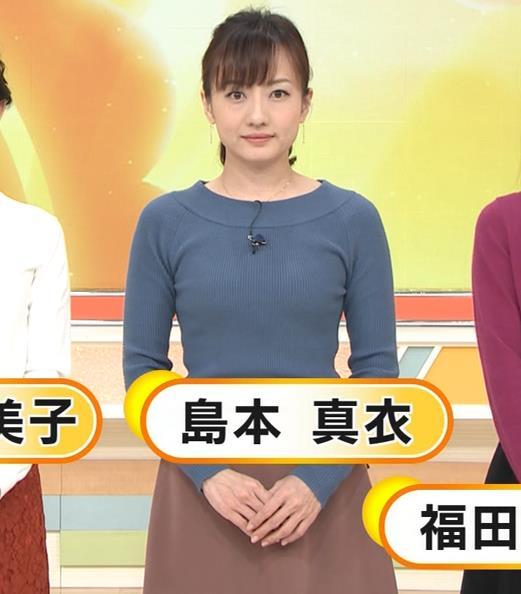 島本真衣アナ ピチピチのニットキャプ・エロ画像3