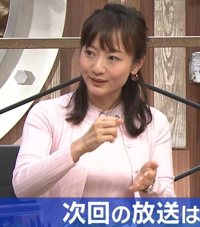 島本真衣アナ 乳がデカすぎキャプ・エロ画像13