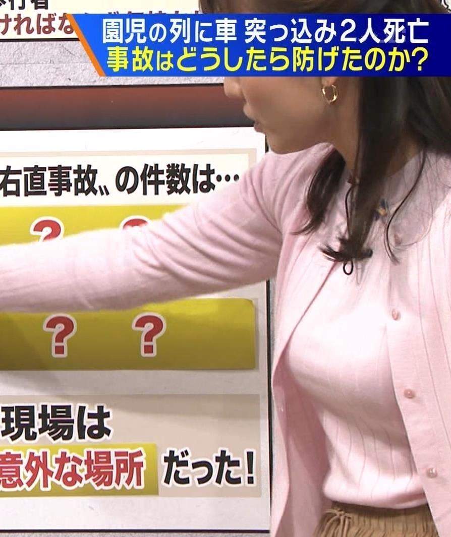 島本真衣アナ 乳がデカすぎキャプ・エロ画像5