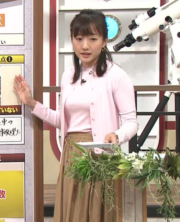 島本真衣アナ 乳がデカすぎキャプ・エロ画像8
