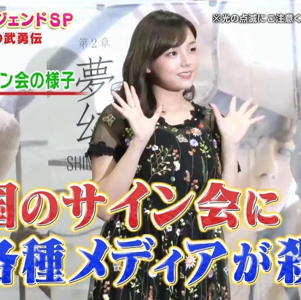 篠崎愛 韓国のテレビに出演するときのほうがおっぱい出しているみたい 「ナカイの窓」よりキャプ・エロ画像8