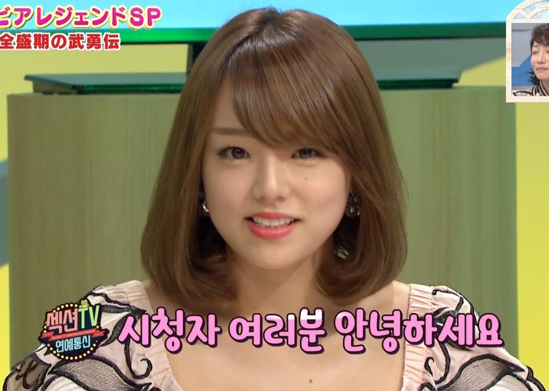 篠崎愛 韓国のテレビに出演するときのほうがおっぱい出しているみたい 「ナカイの窓」よりキャプ・エロ画像10