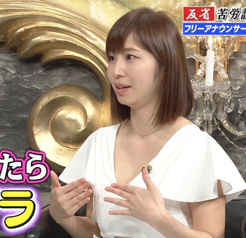 塩地美澄 有吉反省会でおっぱいアピールキャプ・エロ画像3