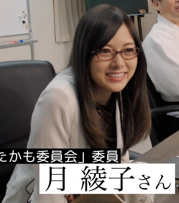 白石麻衣 エロ過ぎる黒ストッキングキャプ・エロ画像5