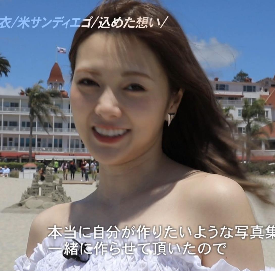 白石麻衣 肌の露出が多いオフショルキャプ・エロ画像12