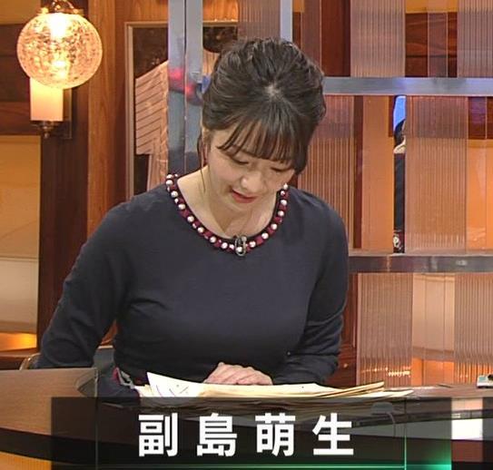 副島萌生アナ おっぱいがデカくてエロいぃキャプ・エロ画像