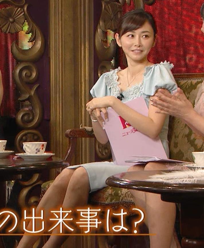 杉原杏璃 デカいおっぱいが目立つ衣装キャプ・エロ画像9