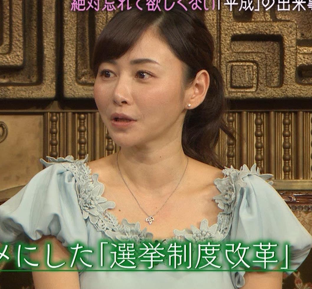 杉原杏璃 デカいおっぱいが目立つ衣装キャプ・エロ画像10