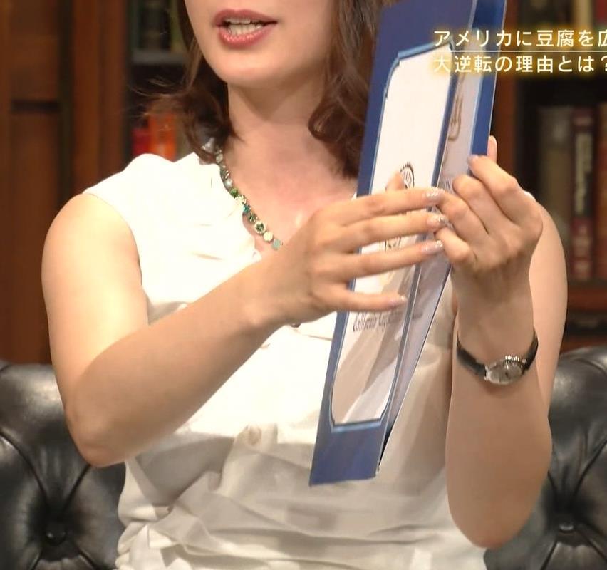杉浦友紀アナ 腕がムチムチでたまらないキャプ・エロ画像13