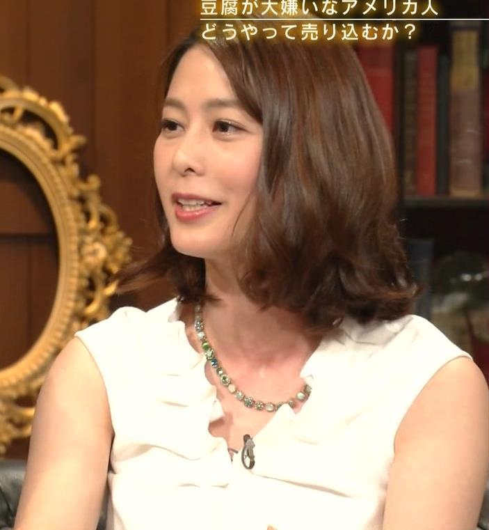 杉浦友紀アナ 腕がムチムチでたまらないキャプ・エロ画像4