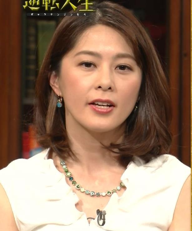 杉浦友紀アナ 腕がムチムチでたまらないキャプ・エロ画像7