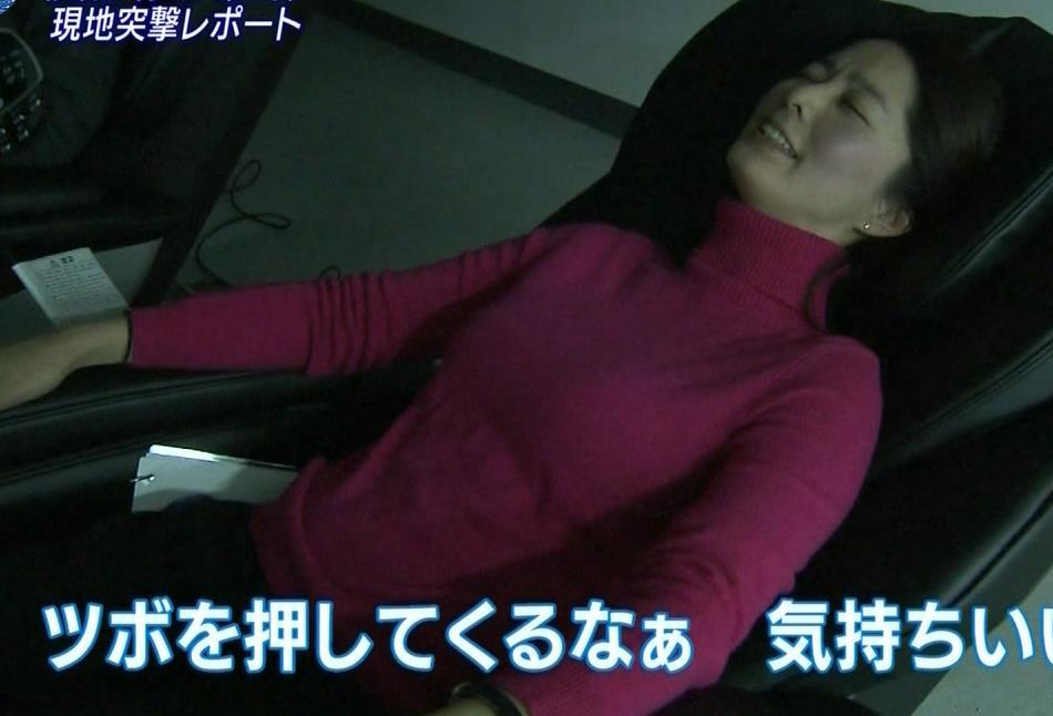 杉浦友紀アナ マッサージチェア×巨乳キャプ・エロ画像5