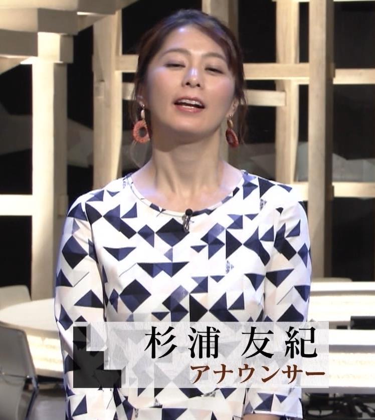 杉浦友紀アナ 胸をつぶすお辞儀キャプ・エロ画像3