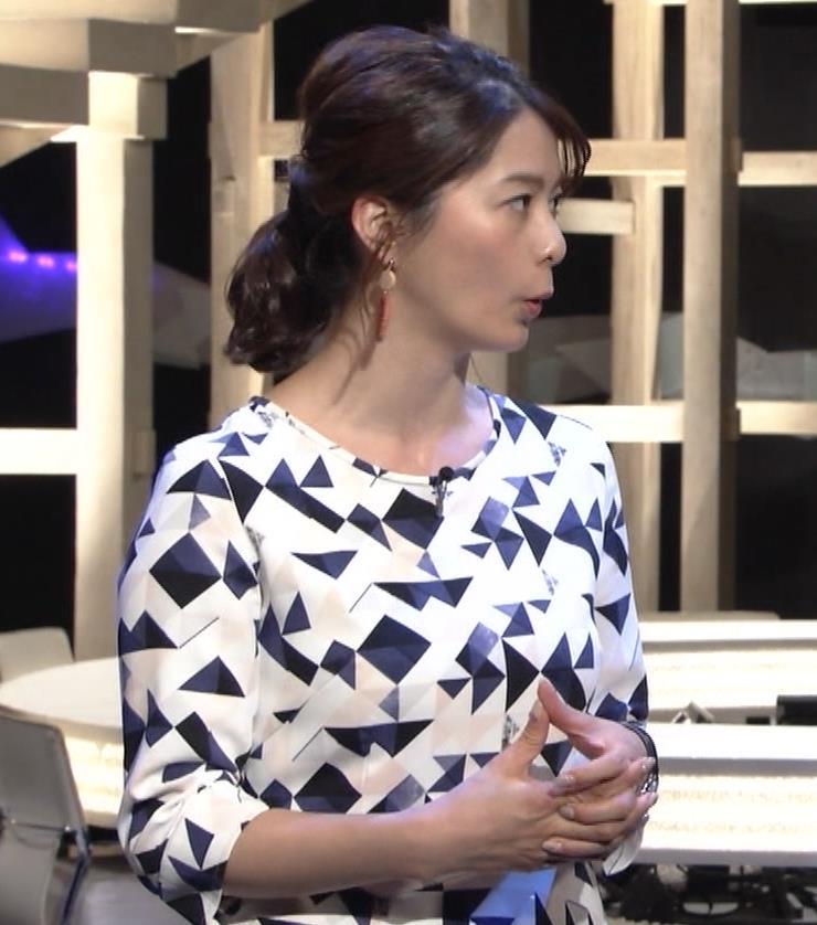 杉浦友紀アナ 胸をつぶすお辞儀キャプ・エロ画像5