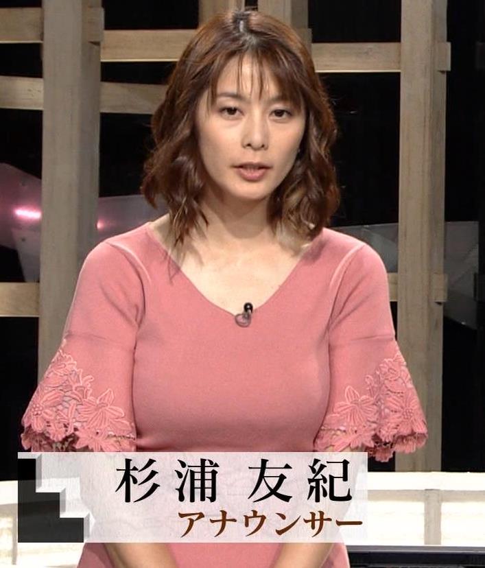 杉浦友紀アナ 乳を見られるのが好きなんだろうねキャプ・エロ画像7
