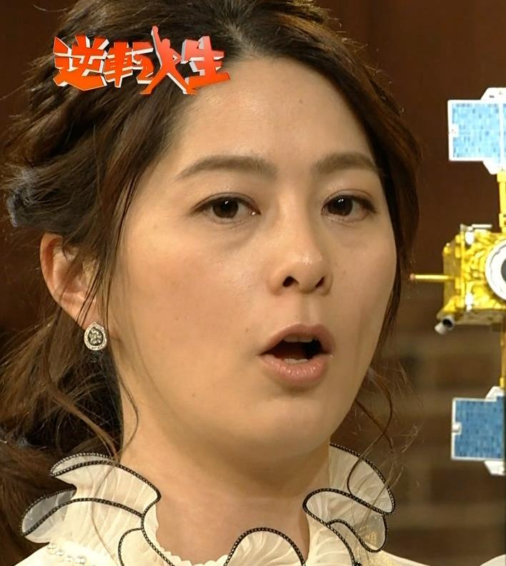 杉浦友紀アナ 垂れてそうな巨乳がエロいキャプ・エロ画像3