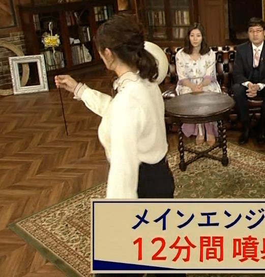 杉浦友紀アナ 垂れてそうな巨乳がエロいキャプ・エロ画像4