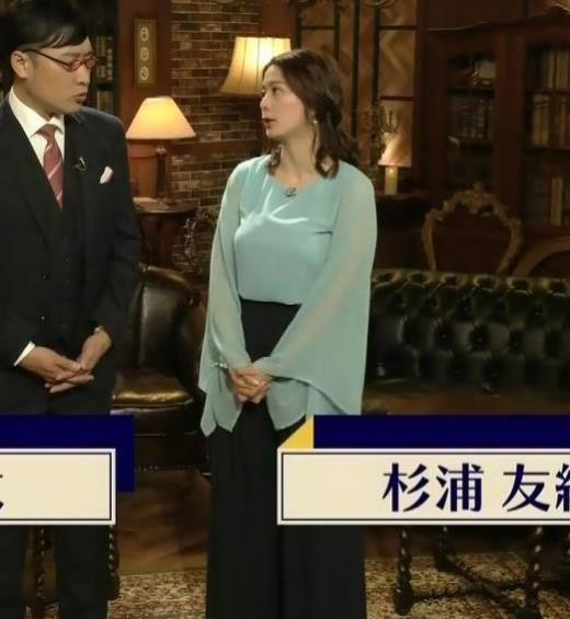 杉浦友紀アナ ゆったりした衣装でも隠せない巨乳キャプ画像(エロ・アイコラ画像)