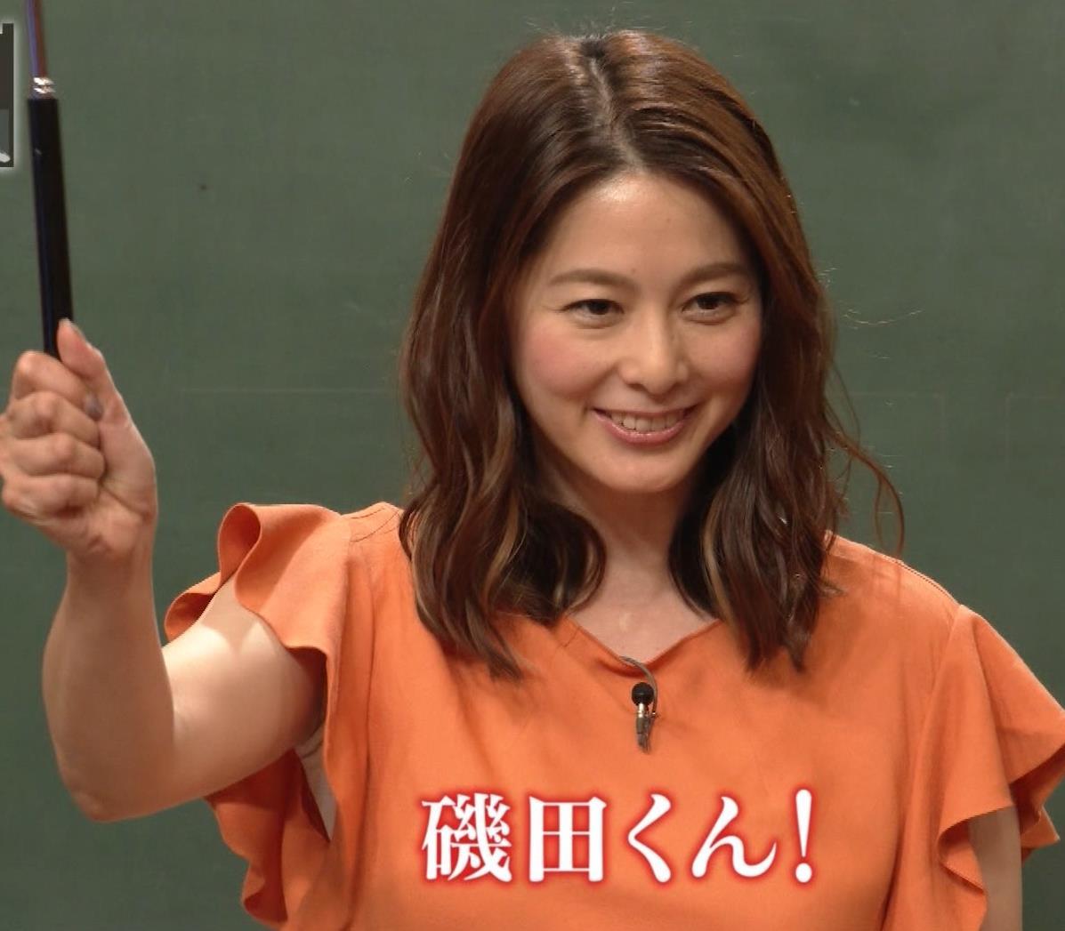 杉浦友紀アナ エロいワキキャプ・エロ画像4