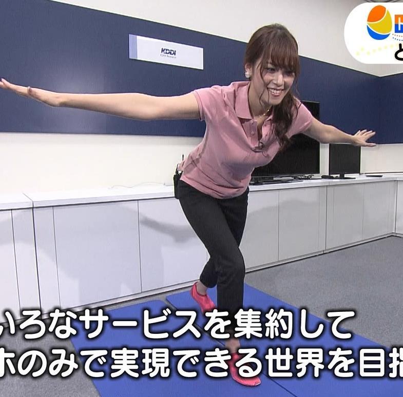鷲見玲奈アナ 巨乳×ポロシャツ、すげぇ横乳キャプ・エロ画像4
