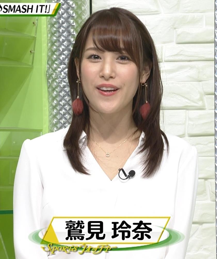 鷲見玲奈アナ 「SPORTSウォッチャー」 キャプ・エロ画像2
