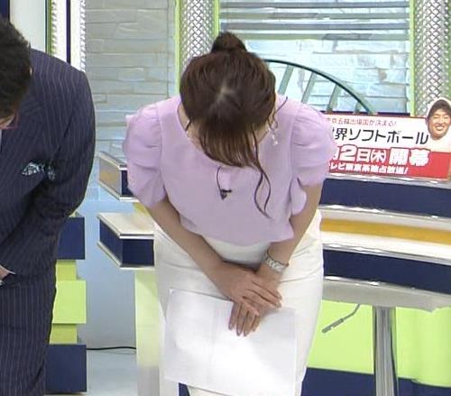 鷲見玲奈アナ ふくらはぎキャプ・エロ画像2