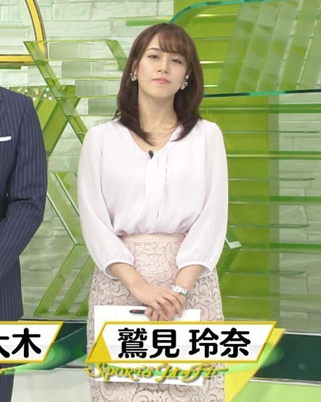 鷲見玲奈アナ また巨乳胸ちらキャプ・エロ画像11