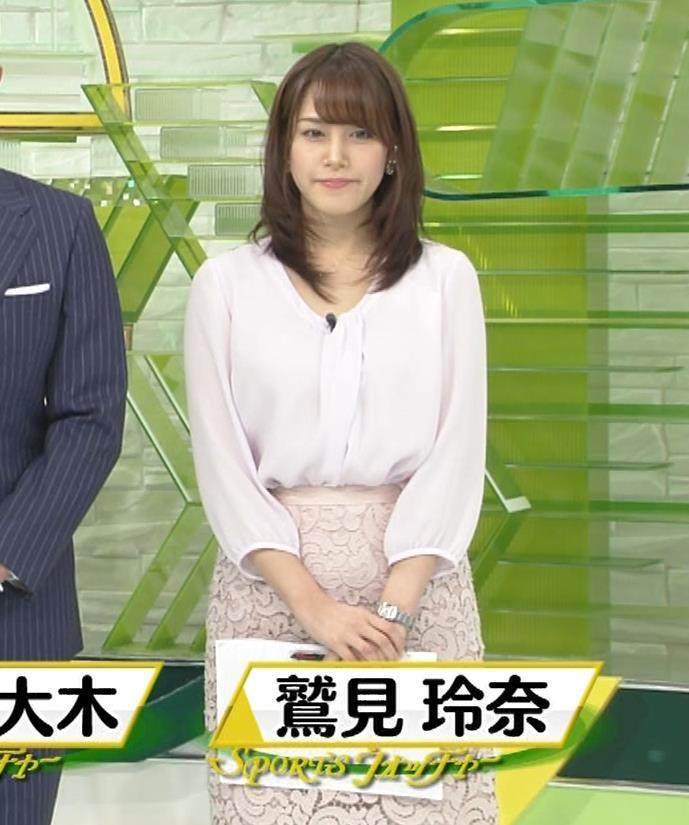 鷲見玲奈アナ また巨乳胸ちらキャプ・エロ画像6