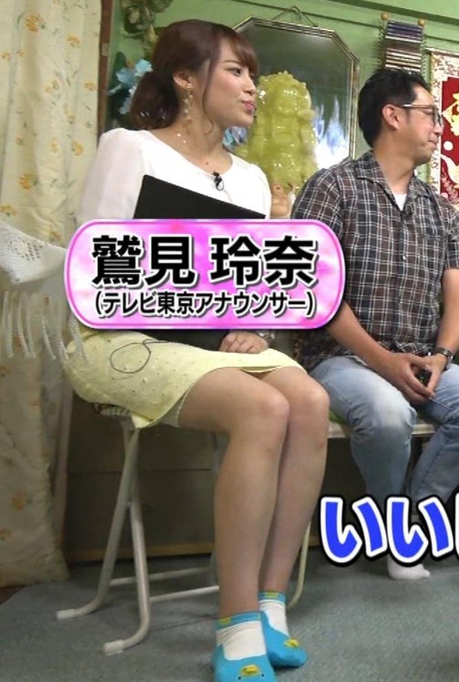 鷲見玲奈アナ 変な靴下を履いてるキャプ・エロ画像