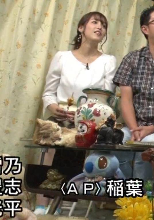 鷲見玲奈アナ 変な靴下を履いてるキャプ・エロ画像10