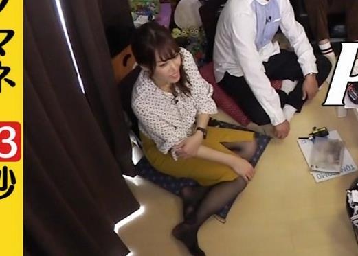 鷲見玲奈アナ エロい黒ストッキングキャプ・エロ画像5