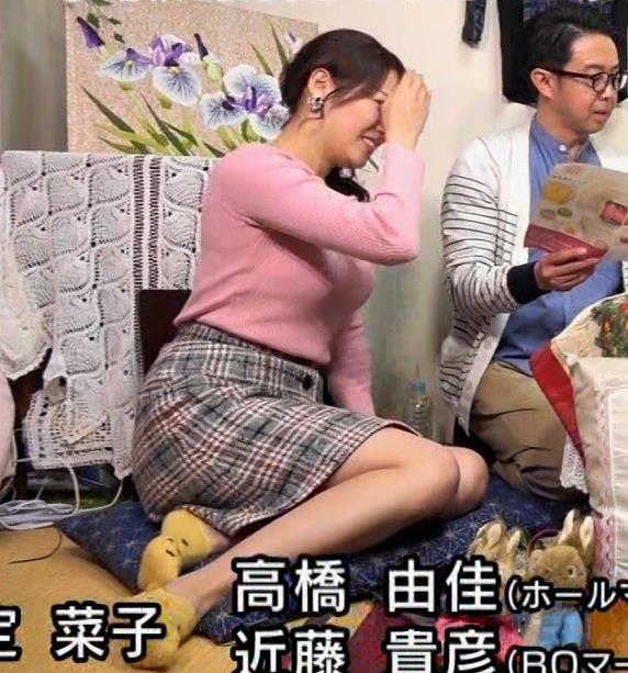 アナ ミニスカートで畳に座ってエロいキャプ・エロ画像4