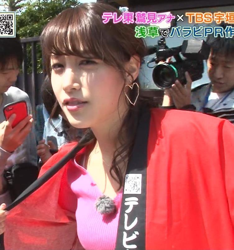 鷲見玲奈アナ 爆乳ニットのアップ画像キャプ・エロ画像6