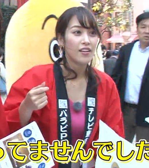 鷲見玲奈アナ 爆乳ニットのアップ画像キャプ・エロ画像7